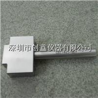 GB17465-图7 用于检查连接器是否符合图C1.图C3和图C5的止规 GB17465-图7