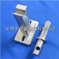 BS1363-Fig32 英标插头插销的试验装置 BS1363-Fig32