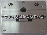 BS546-Fig3英标插头通规 BS546-Fig3