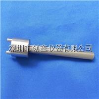 GB1002图13量规- 10A单相两极带接地插座蕞大通规 GB1002-13- 10A