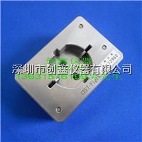 DIN-VDE0620-1德标插头量规