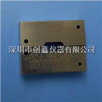GU5.3双插脚灯头通止量规 GU5.3(7006-109-1)