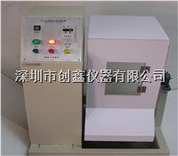 EN50075-Fig8滚桶跌落装置 EN50075-Fig8