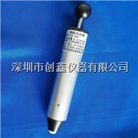 IK02碰撞等级试验装置|0.2J弹簧冲击器 CX-IK02