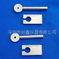 EN50075欧标插头插座量规|欧标插头量规|欧标插座量规 EN50075