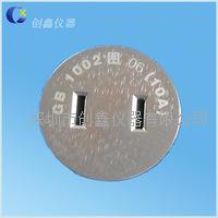 GB1002 标准插头量规(共九件) GB1002