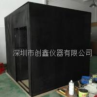 GB7000.1温升防风罩  IEC60598标准温升试验防风罩