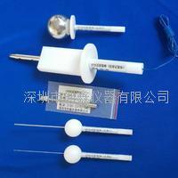IEC60529/GB4208-2008 外壳防护等级试具