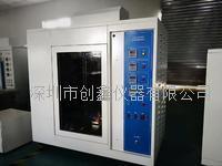 GB 32086-2015特定种类汽车内饰材料垂直燃烧试验仪