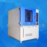 深圳创鑫冷热冲击试验箱(不锈钢) CX-LR80