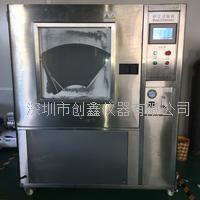 深圳创鑫触屏式CX-IPX56砂尘试验箱 CX-IPX56-800