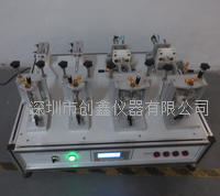 插头插座机械寿命试验仪