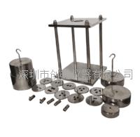 GB2099.1-30插销牢固度试验装置