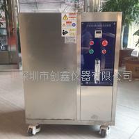 IPX3-IPX4-IPX5淋雨喷水试验装置