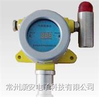 臭氧浓度检测仪 SA-3003-O3