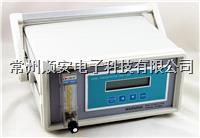 高浓度臭氧浓度在线分析仪 SA-800