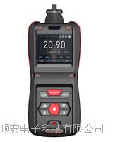 便携式多气体检测仪  型号SA500系列