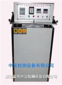 機械式振動試驗臺 ZB-JZ-25