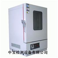高溫烤箱 ZB-TL-72
