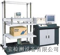 纸箱抗压测试机 ZB-KY