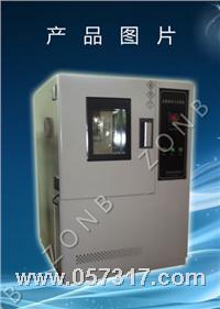 低温试验箱 ZB-T-150Z