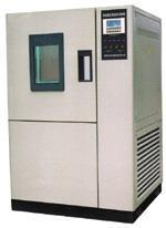高低温测试试验箱 ZB-T-S-1000D