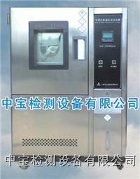 可程式调温调湿试验箱 ZB-TH-S-150G