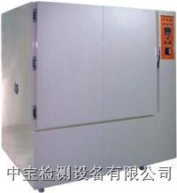 大型工业烤箱 ZB-TL-1000