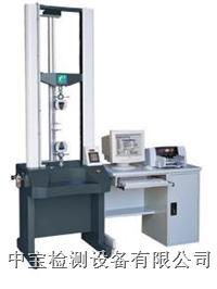 伺服控制电脑系统拉力试验机 ZB-MS-20KN
