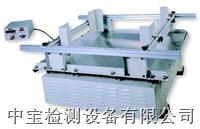 纸箱振动台 ZB-MZ-100  ZB- MZ-200  ZB-MZ-300  ZB-MZ-600  ZB-MZ