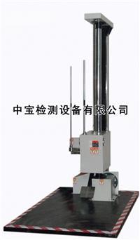 产品落下试验台 ZB-DL-S