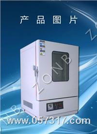 調溫試驗箱 ZB-TL-72