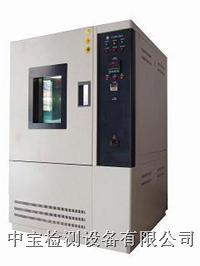 浙江高低溫試驗箱 ZB-T-120D
