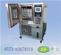 恒定湿热试验箱 ZB-TH-S-150Z