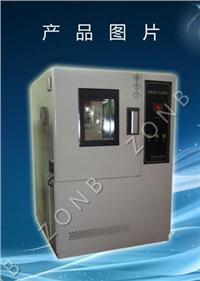 精密高低温试验箱 ZB-T-S-80D