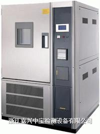 高低温冷热循环试验箱 ZB-T-S-150G