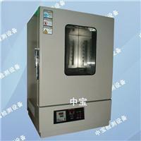 高温试验箱\高温试验机 ZB-TL-137