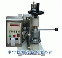 专用橡皮膜 ZB-PL-100A