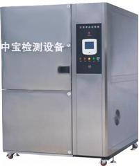 高低温冲击循环试验箱 ZB-TC-100D