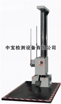 跌落试摔的标准 ZB-DL-200