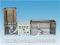 燃烧试验机/全自动垂直+水平燃烧试验机 ZB-8205