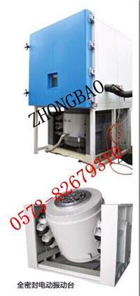 振动、温度、湿度、低气压四综合环境试验系统 ZB-SZH