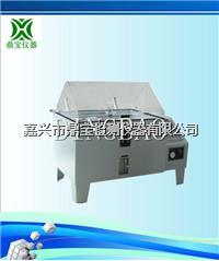 盐雾试验箱 DB-Y-60