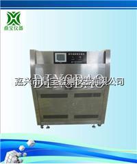 紫外线老化试验箱 DB-ZY-263