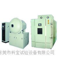 高低温低气压试验箱 DB-DQY-80G