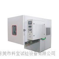 三综合试验箱 ZB-SZH-306Z