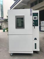 浙江江苏广东快速温度变化试验箱 ZB-T-408Z