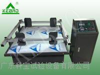 模拟汽车运输振动试验台