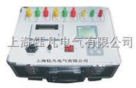 YF7008B变压器绕组变形测试仪