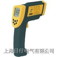 希玛AR922红外线测温仪 AR922